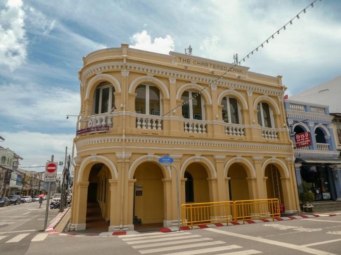Phuket_bank